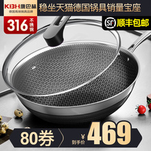 Kangbach flagship store official flagship stainless steel frying pan non-stick frying pan electromagnetic oven frying pan gas stove special pot