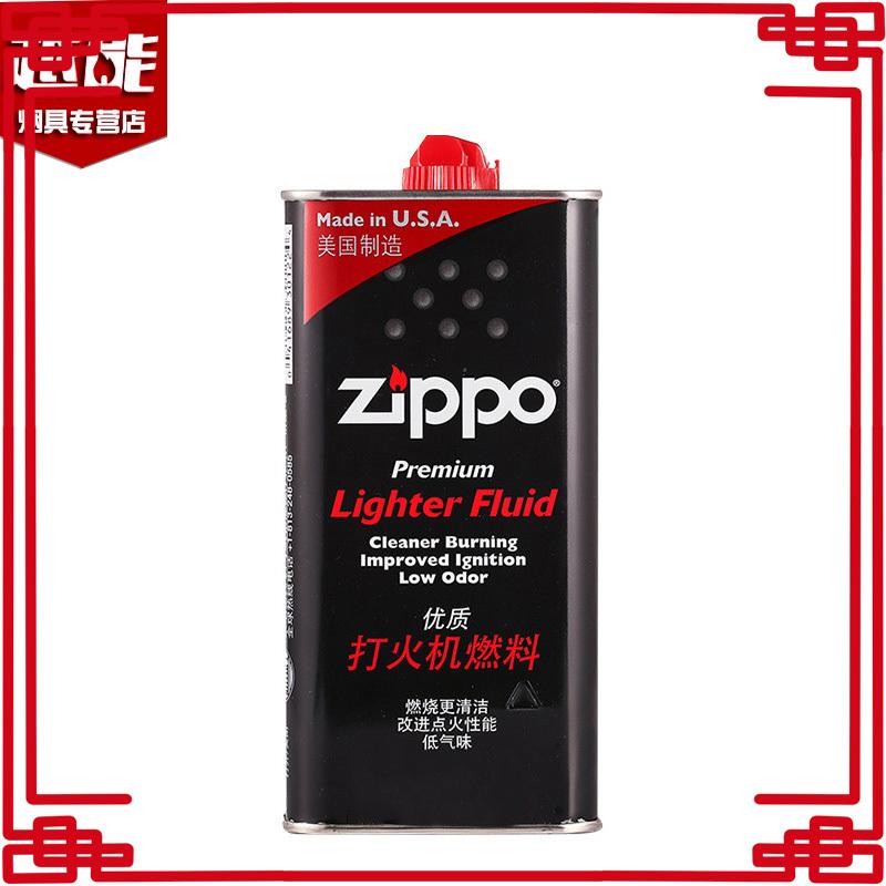 zippo打火机专用油355ML 芝宝油煤油大油火石棉芯推荐全年无忧,可领取2元天猫优惠券