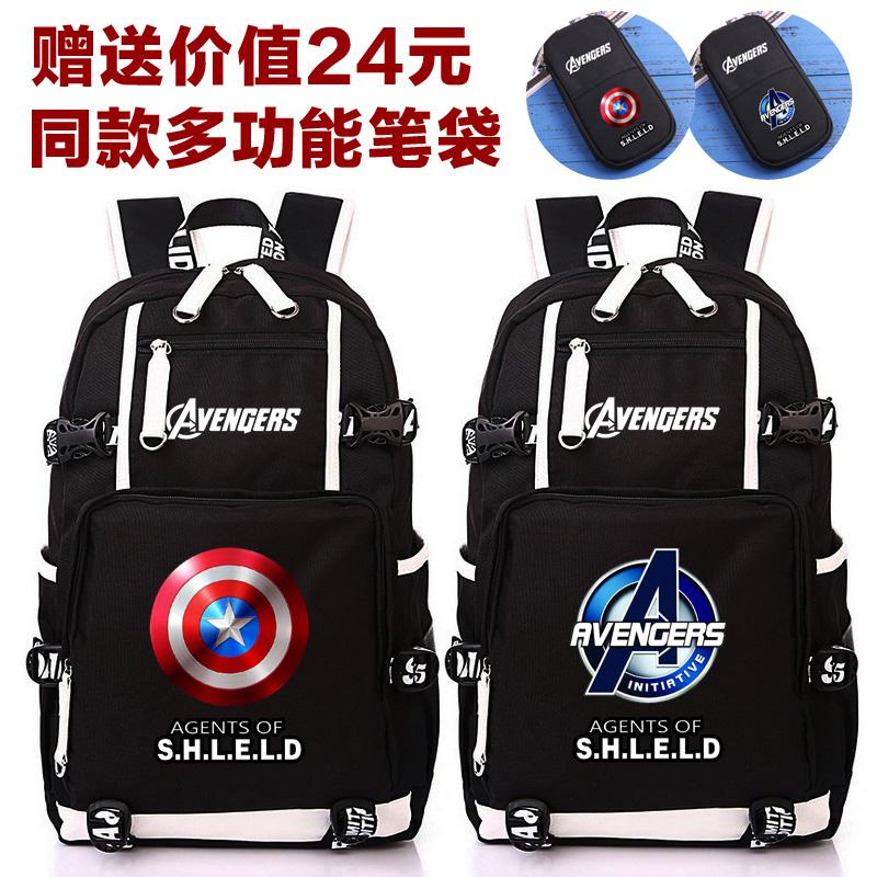 神盾局书包美国队长电影周边复仇者联盟男女学生双肩背包旅行包