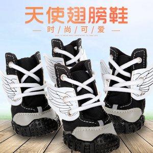 小狗狗鞋子泰迪一套4只比熊雪纳瑞靴子棉鞋小型犬冬季宠物雪地靴