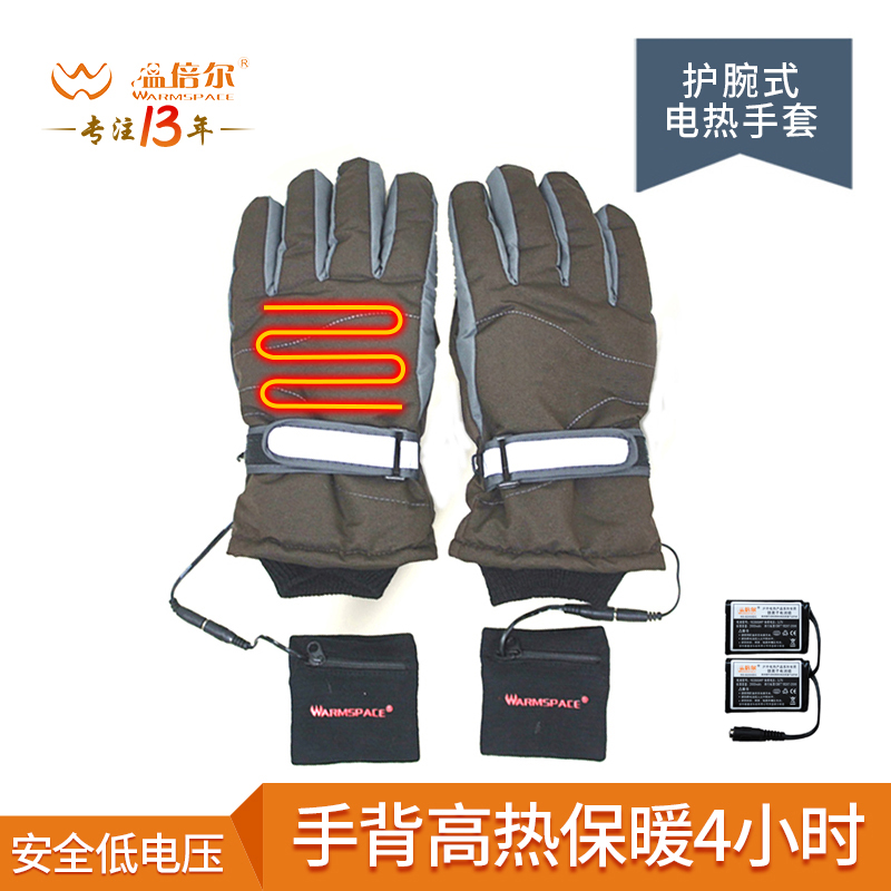 充电加热手套电热手套电动摩托车暖手把加热冬季保暖女男手背发热