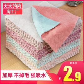 洗碗布巾抹布家务清洁厨房用品毛巾去油家用吸水懒人不掉毛不沾油图片