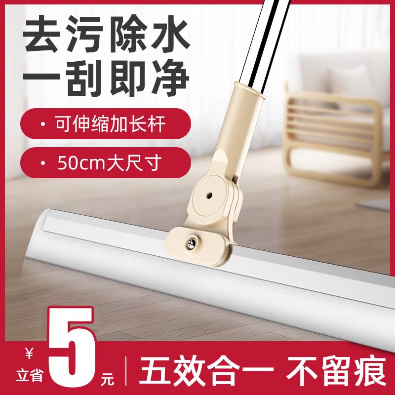 魔術掃把掃地頭發神器地刮地板清理家用拖把掃帚衛生間浴室刮水器