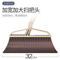 Yi Wei Broom dustpan set combination home soft broom wiper scrape toilet sweep a single broom