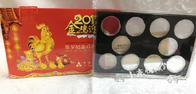十10个装27mm纪念币保护收藏小圆盒鸡年生肖纪念币盒子亚克力礼盒