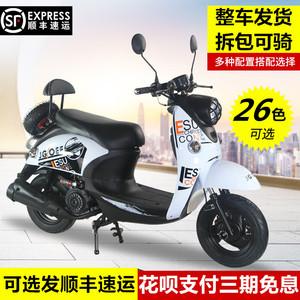 小龟王踏板摩托车125cc燃油助力车小绵羊男女款迅鹰鬼火跑车整车