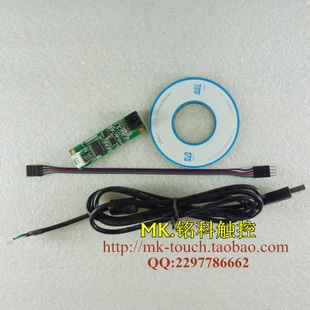 4 wire resistive touch 10 1 12 15 17 19 22 touch screen control card USB driver board