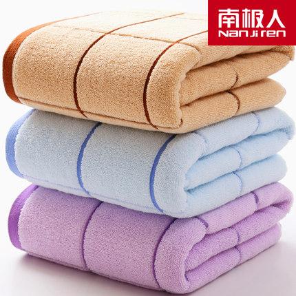 南极人大浴巾纯棉成人男女全棉大号毛巾家用婴儿裹巾柔软吸水加厚