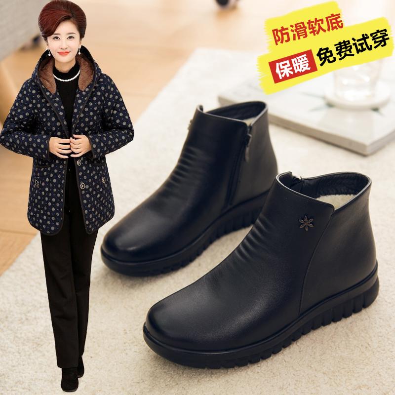 新款中老年女棉鞋妈妈鞋平底保暖加绒防滑老人皮鞋女冬鞋中年短靴