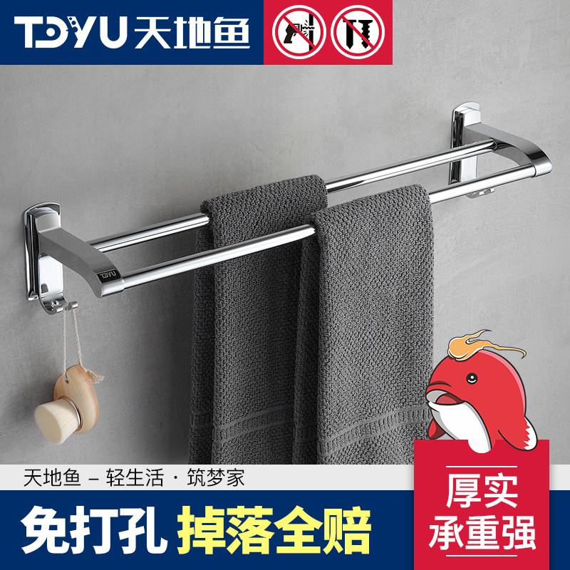 不锈钢浴室挂毛巾架免打孔卫生间厨房挂架子毛巾杆置物架双杆厕所