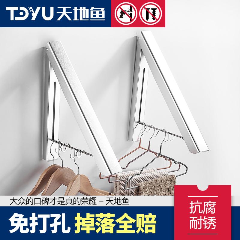 免打孔浴室壁挂隐形折叠晾衣架不锈钢太空铝阳台伸缩晾衣架晒衣架