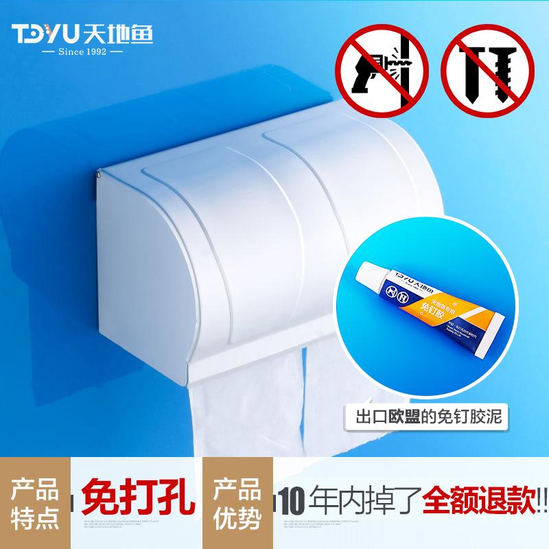 免打孔太空鋁廁紙架廁紙盒廁所紙巾盒衛生間衛生紙盒防水手紙卷架