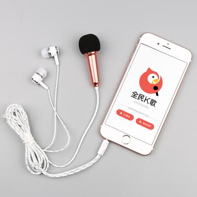 方猫 手机小话筒迷你麦克风电容麦苹果全民K歌耳机唱歌神器直播声卡儿童设备套装安卓vivo主播全名录歌音专用