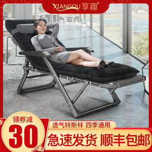 折叠躺椅午休午睡椅沙滩椅便携阳台休闲家用靠椅子床靠背懒人沙发