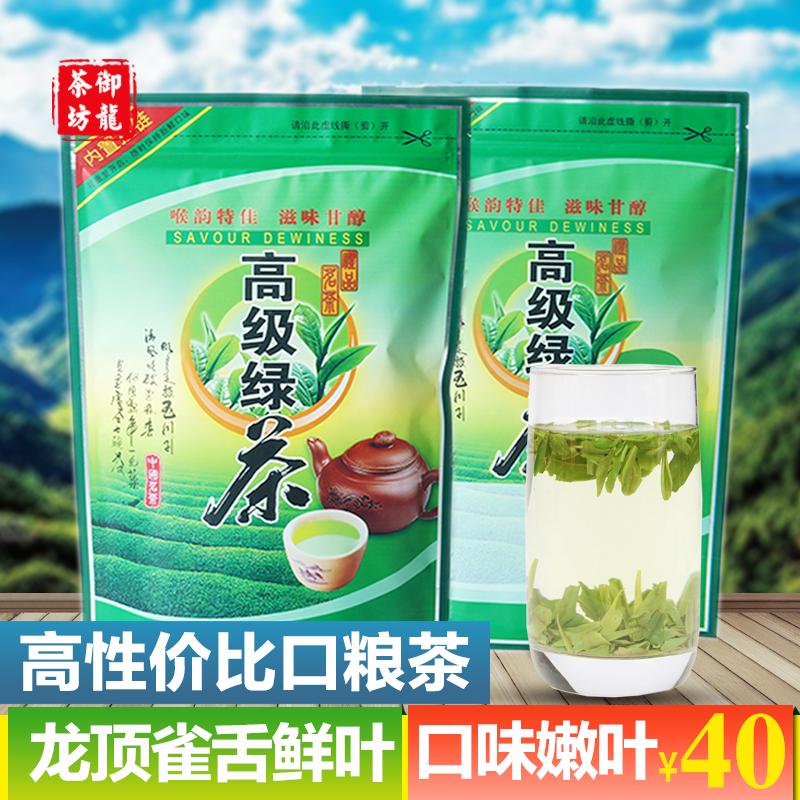500g新茶绿茶开化龙顶茶叶粗茶瓜片清醇香高山春茶片2018雀舌茶叶