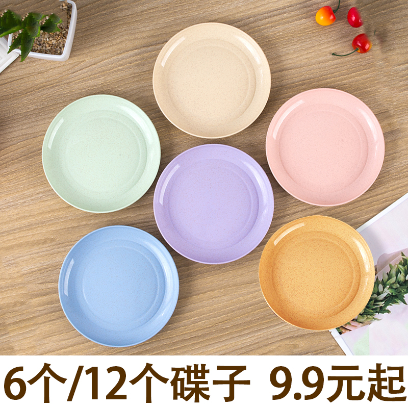 12 plastic plates for Japanese style home use