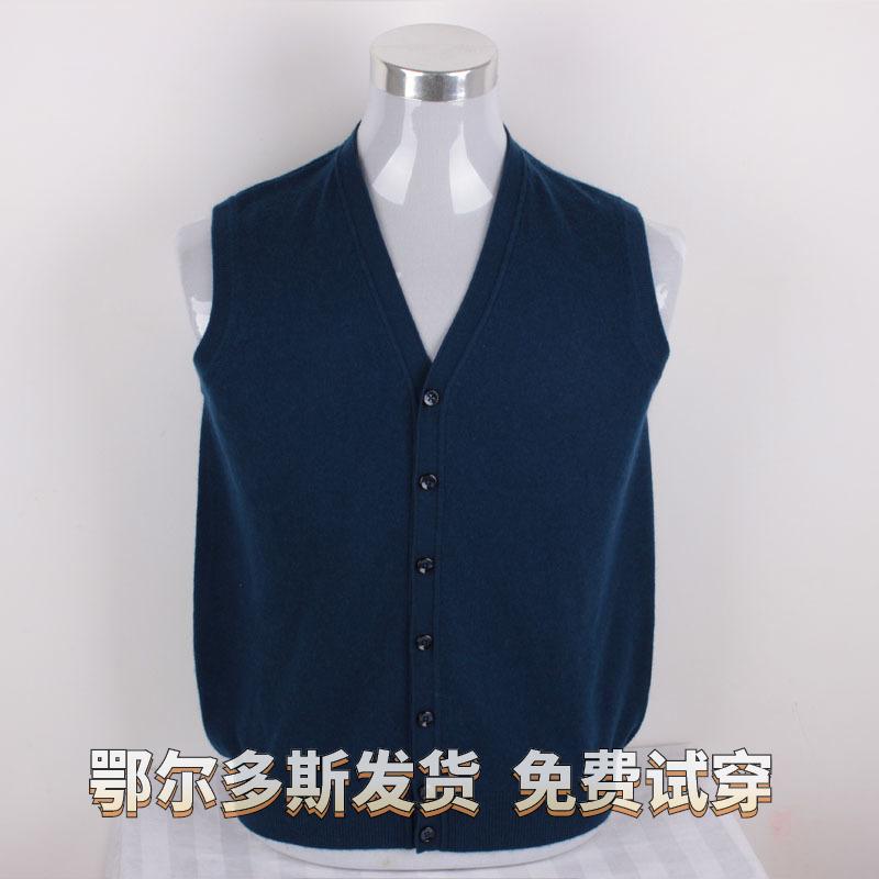 2020新款秋冬加厚纯色保暖毛衣简约 V领男式羊绒开衫坎肩背心马甲
