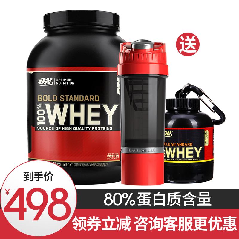 ON粉欧普特蒙分离乳清蛋白健身食品乳清蛋白质粉增肌神器食品零食