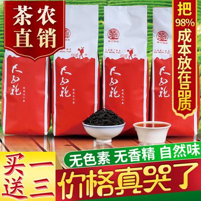 Buy 1 get 3 Dahongpao New Tea Wuyishan Rock Tea Zhengyan Luzhou Oolong Tea Cinnamon Tea Bulk Tea Bags