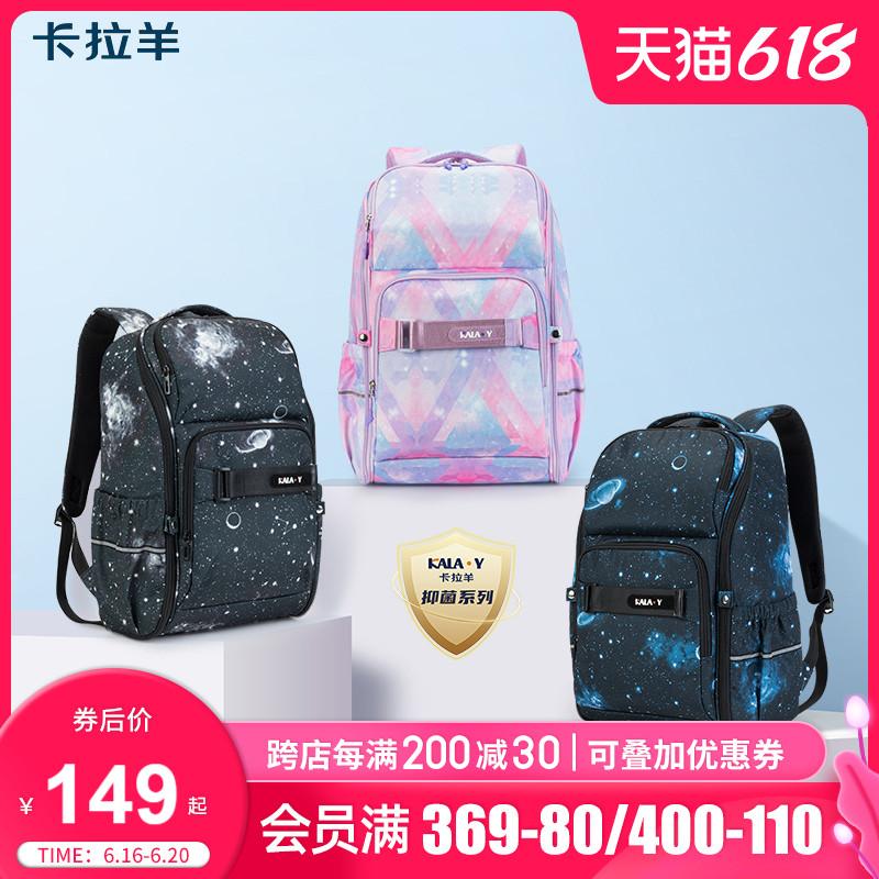 卡拉羊双肩包男女初高中学生书包大容量电脑背包休闲旅游旅行男包