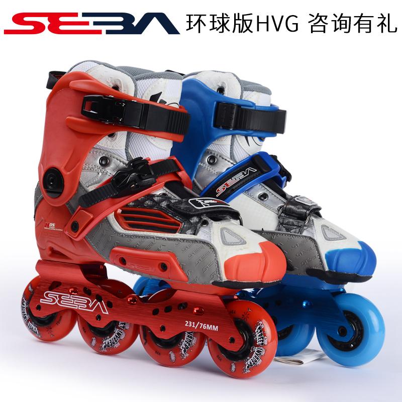 【清仓】米高SEBA溜冰鞋成人花式轮滑鞋成年旱冰鞋男女平花鞋HVG
