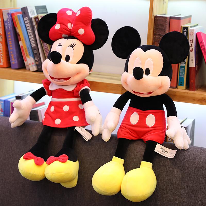 米奇米妮公仔正版儿童男孩玩偶布娃娃可爱女生大号米老鼠毛绒玩具