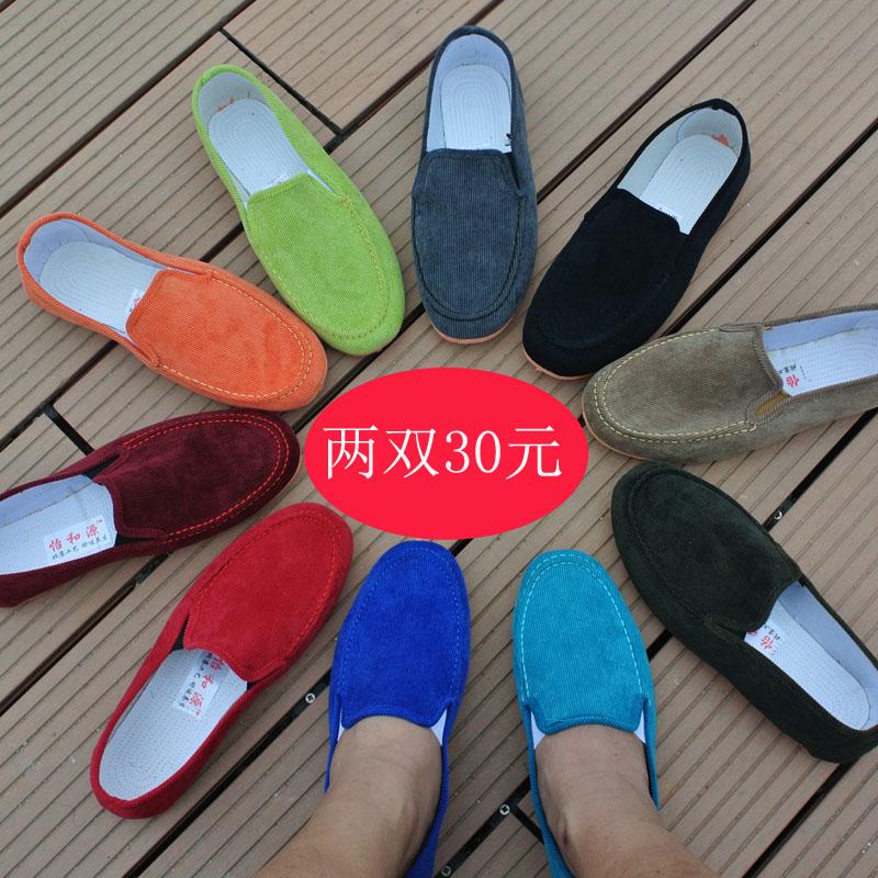 老北京布鞋男款春季软底低帮透气懒人鞋一脚蹬潮流休闲男鞋开车鞋