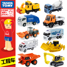 Takara Tommy domega alloy small car model engineering car toy fork bulldozer tommica car