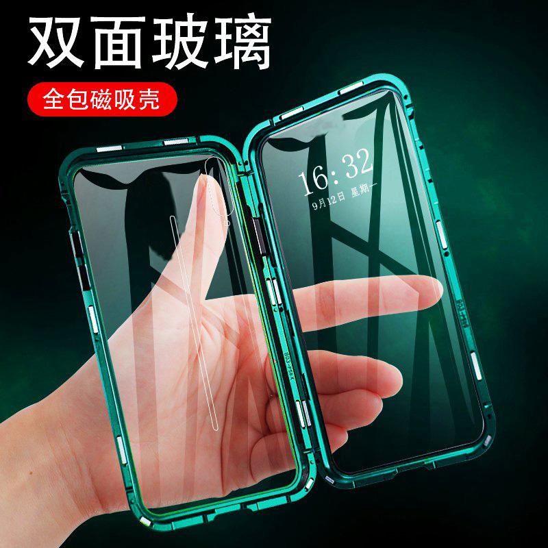 12-02新券vivoiqoo双面玻璃z5x全包手机壳