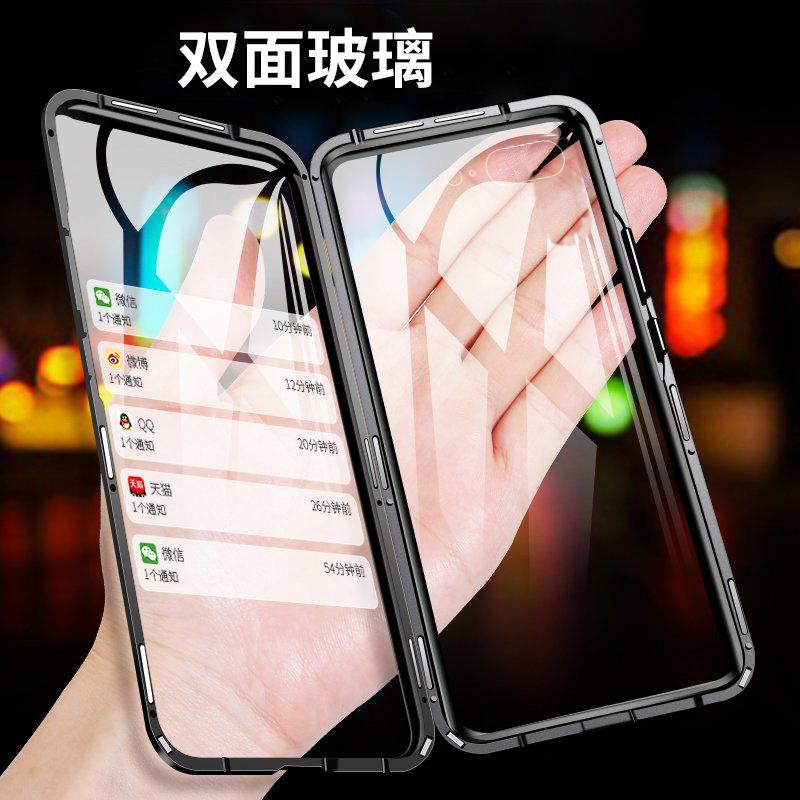 11月09日最新优惠【防偷窥双面玻璃】苹果8plus手机壳全包防摔iPhone7plus透明网红磁吸