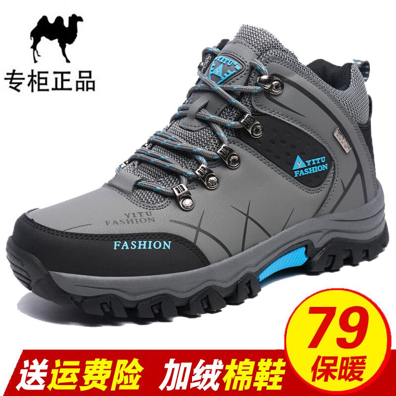 Autumn and winter mountaineering shoes mens shoes plush cotton shoes waterproof anti slip sports hiking shoes mens and womens travel outdoor shoes large size
