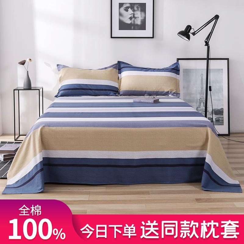 冬季加厚全棉床单单件纯棉三件套枕套1.8米1.2床厚款学生宿舍被单