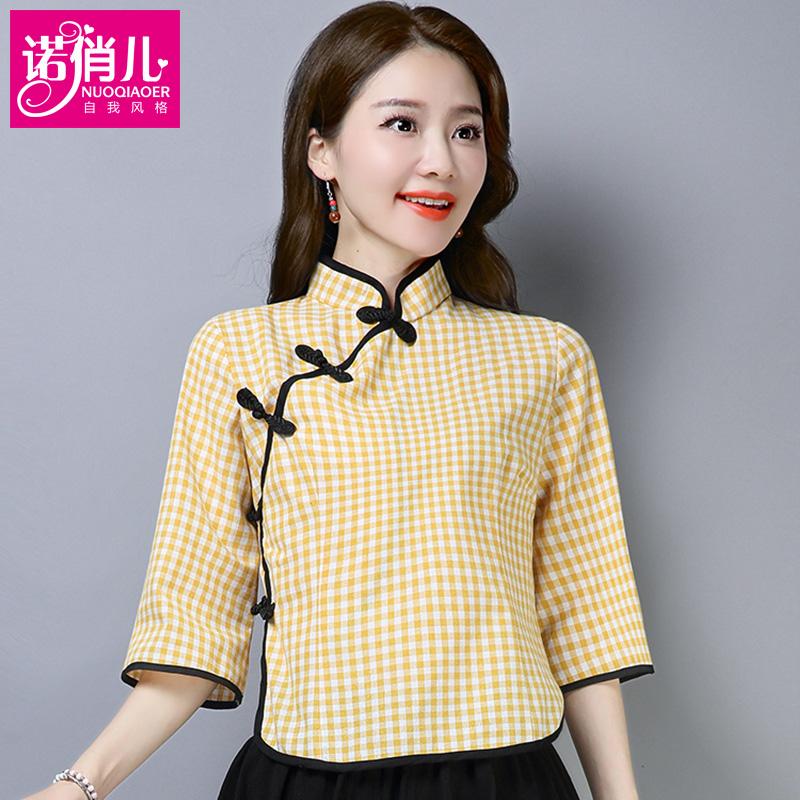 Republic of China vintage women cotton and linen tea clothing women's Hanfu Chinese style Chinese style improved cheongsam