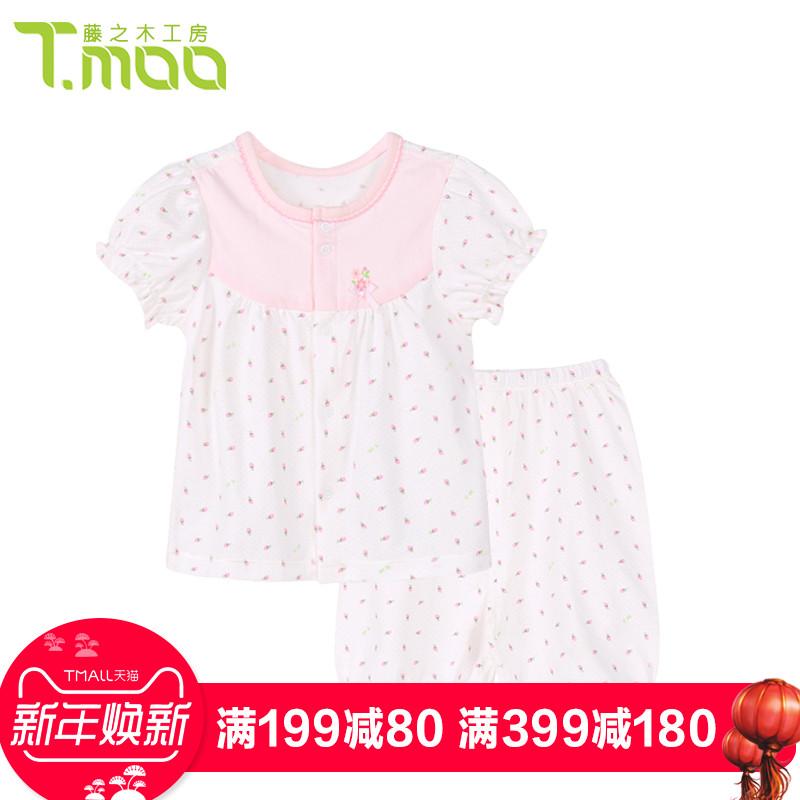 藤之木工房婴儿纯棉短袖套装夏季薄款对襟中裤套装女宝宝夏装417P