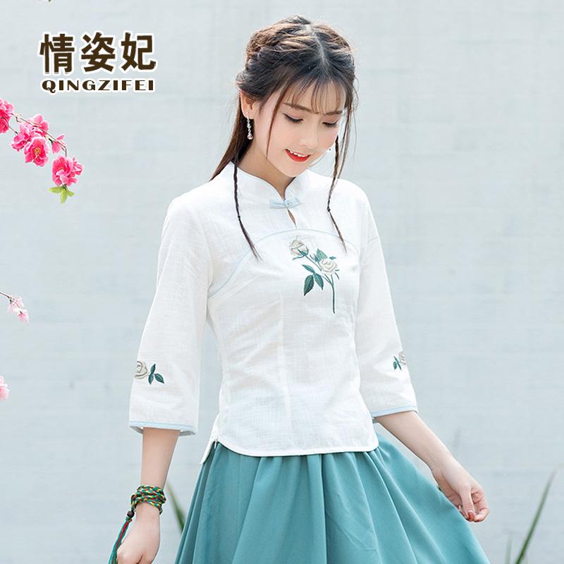 中式唐装中国风女装汉服改良旗袍上衣民国风复古盘扣棉麻绣花茶服