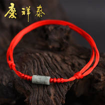 Qingfeng Thai Open light open jade antique foot chain female red rope chain male this year simple sexy 2018 new