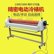 バオは、フィルムの機械アルバムフォト1300カラットガラスラミネート機腹膜マシンのグラフィック広告結合コーティング上(BYON)1600A重いタイプ手動冷たいラミネートマシンラミネートマシン冷たいラミネートマシンを事前膜乾燥機を介して機械KT 1.6メートルシート積層機広告グラフィック画像