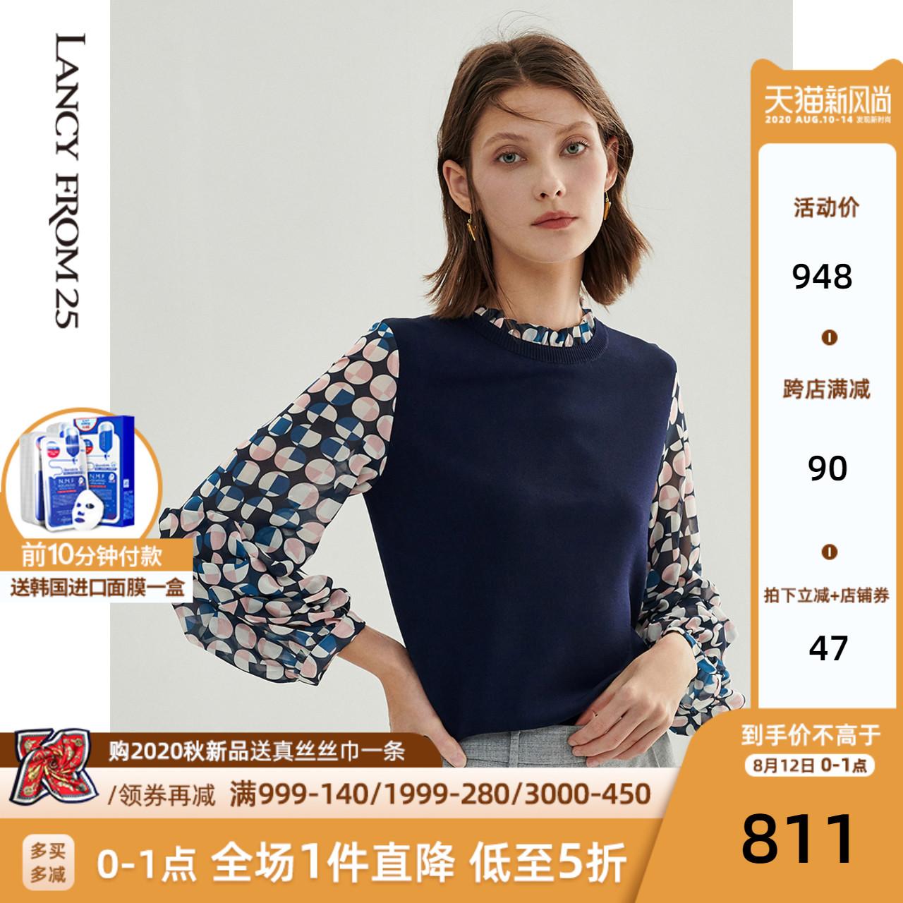 朗姿2020年秋季新款女装法式显瘦灯笼袖假两件套头羊毛针织衫上衣