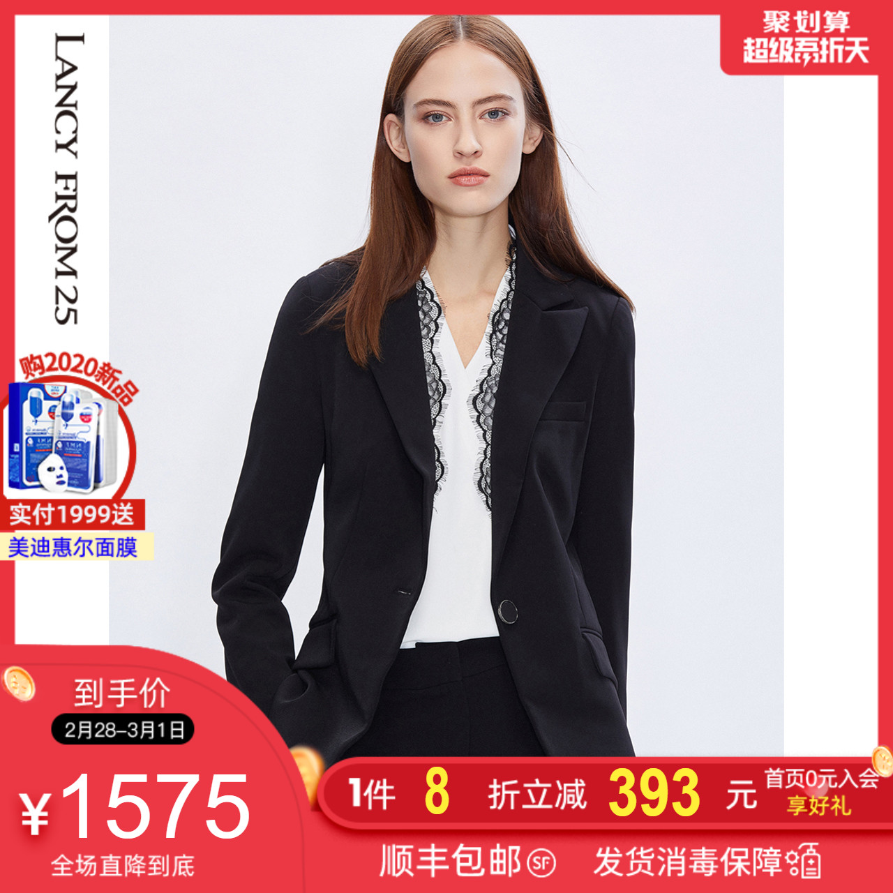 Lanzi suit 2020 spring new French small group design lace neckline acetic acid black blazer coat female