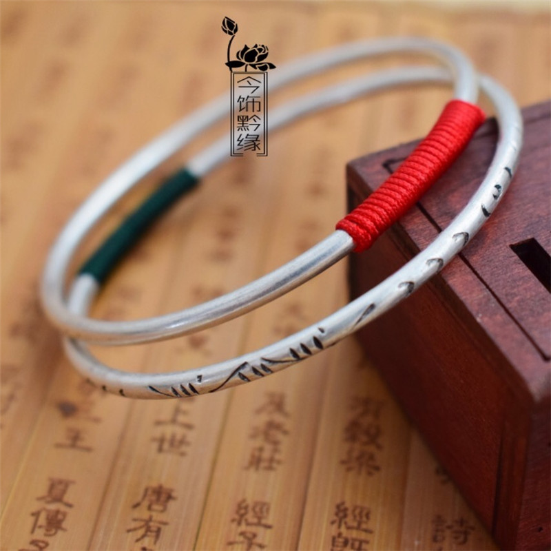 Retro Miao Silver Bracelet Chain engraved smooth solid closed mouth red rope benmingnian female simple personality student national style