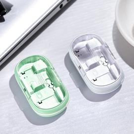 魔盒 手机取卡针便携收纳个性创意苹果华为万能通用sim卡顶针vivo取卡器多功能oppo开拔插卡神器可爱换卡槽针