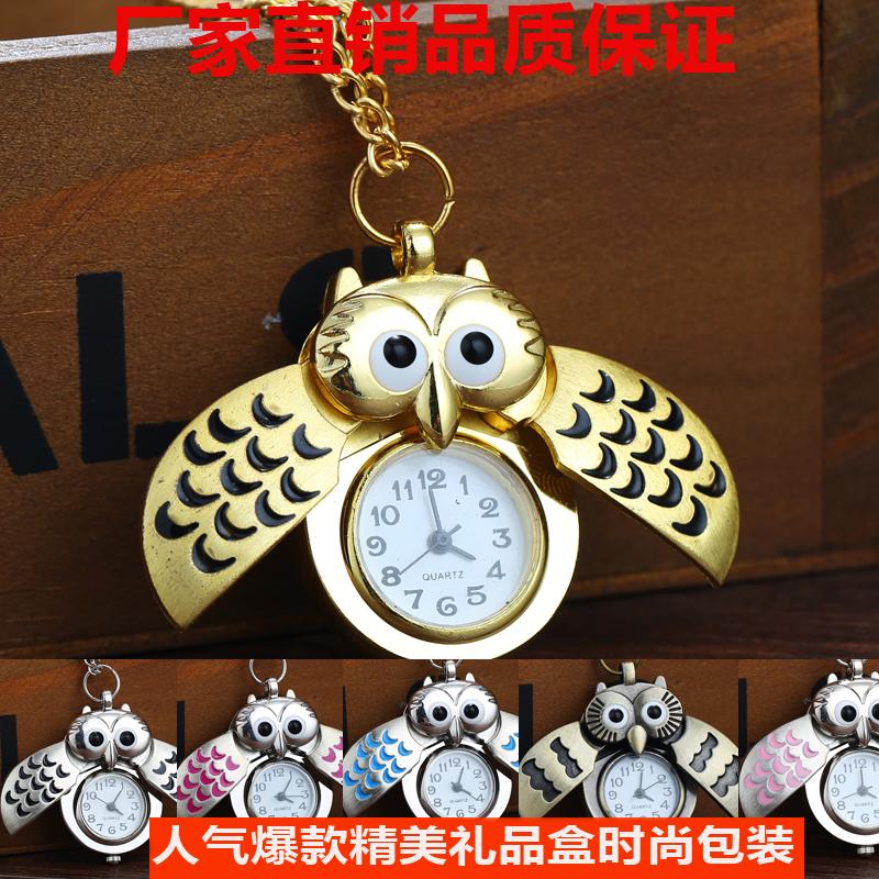 Карманные часы Артикул 45463215816