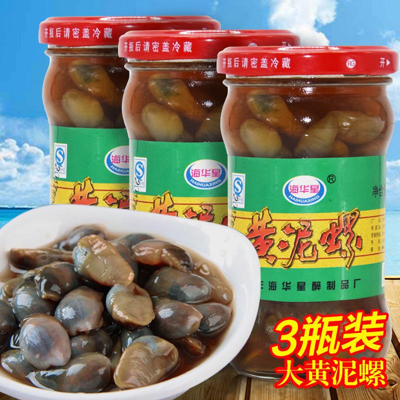 泥螺五星特产包邮盐城泥螺黄泥螺大个即食野生海鲜罐头宁波醉泥螺