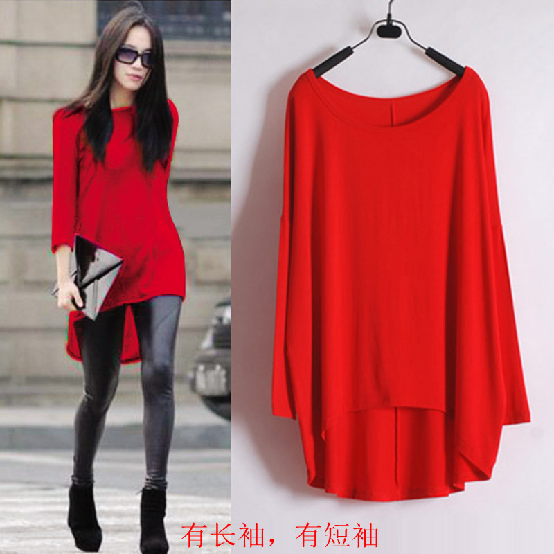 Spring and autumn mid length top modal long sleeve large size loose skinny womens T-shirt long shirt red covering stomach