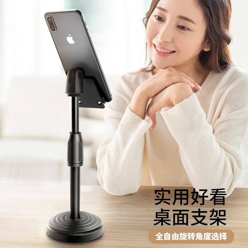 满26.00元可用7元优惠券手机直播支架桌面多功能补光支撑