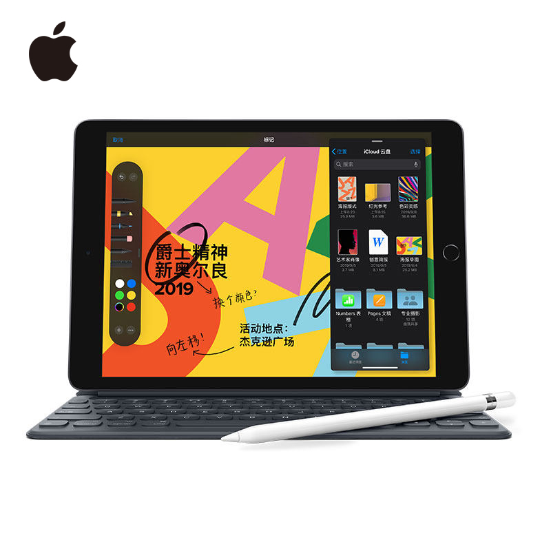 24 issue of interest-free Apple/Apple iPad2020 new 10.2-inch ipad 8th generation tablet Apple tablet education student learning ipad computer