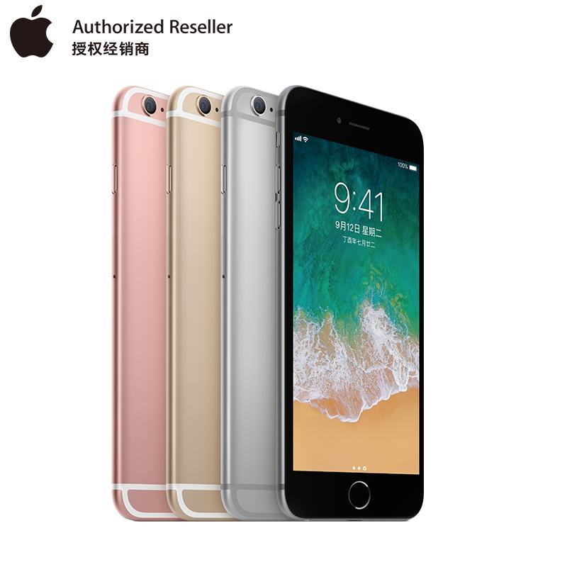Apple/苹果 iPhone 6s Plus 移动/联通/电信4G智能手机国行原装正品