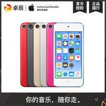 4音乐视频播放器便携式 touch7 随声听新款 mp3 Apple 苹果 iPod