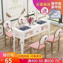 美甲桌子特价经济型单人桌椅套装双人美甲桌简约现代白色工作台