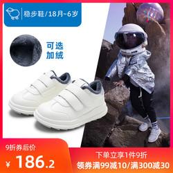 小蓝羊秋冬宝宝机能鞋子软底运动鞋